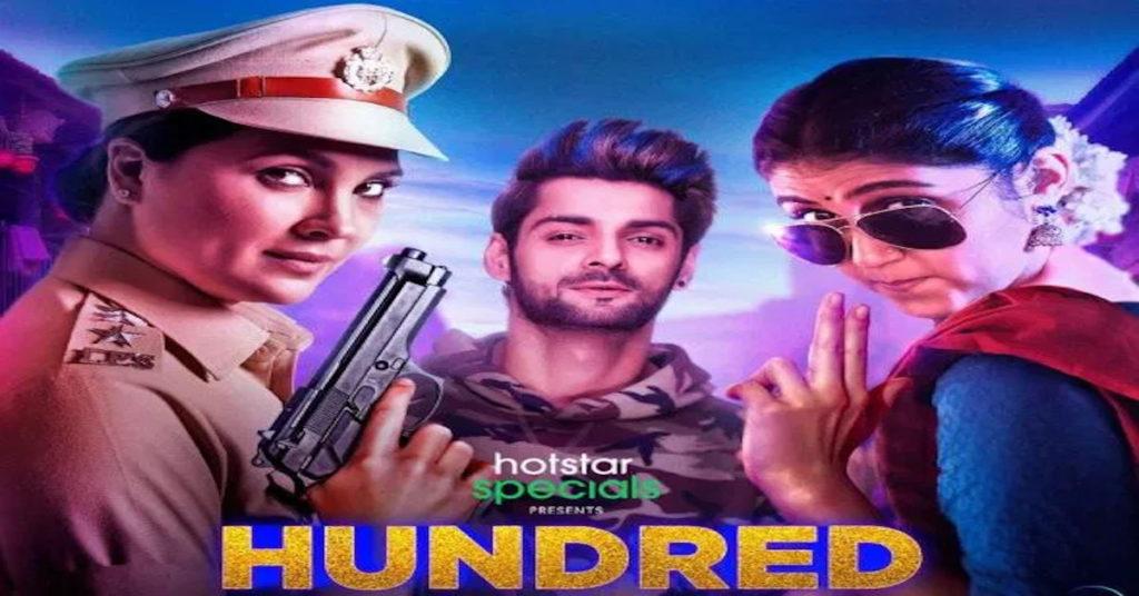 हॉटस्टार स्पेशल Hundred Season 1 को ऑनलाइन कैसे फ्री में देखें और डाउनलोड करें
