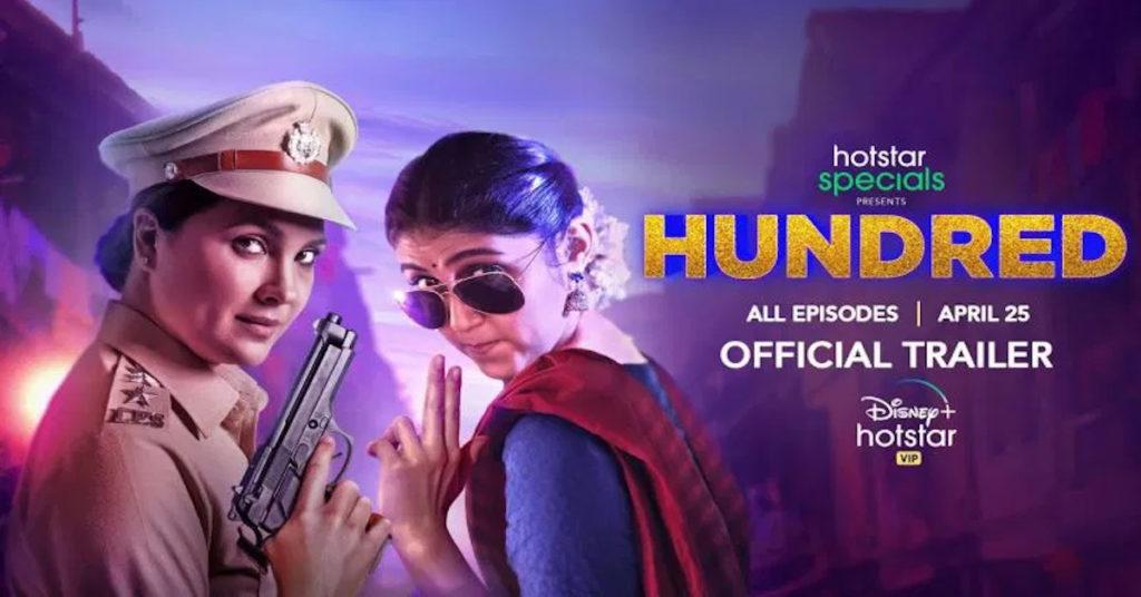 हॉटस्टार स्पेशल Hundred Season 1 को ऑनलाइन कैसे देखें और डाउनलोड करें free