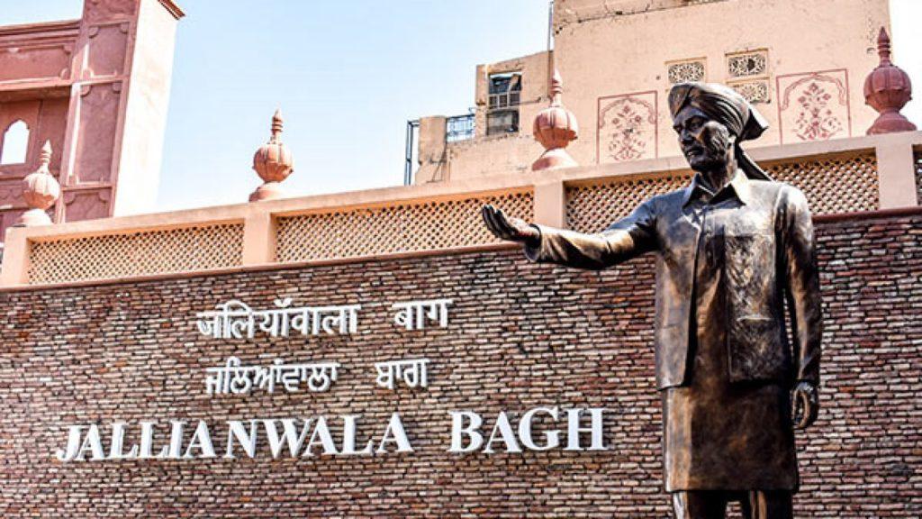Jallianwala Bagh hatyakand